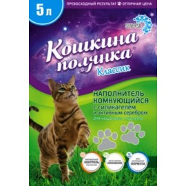 """Наполнитель для кошачьего туалета """"Кошкина Полянка"""" Silversil Классик с силикагелем и активным серебром, комкующийся, 5л"""