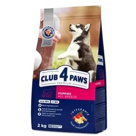 Club 4 Paws Puppies - Клуб 4 лапы сухой корм для щенков