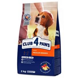Club 4 Paws Medium Breeds - Клуб 4 лапы сухой корм для собак средних пород