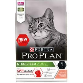 Pro Plan Sterilised OptiSenses Adult - для кастрированных и стерилизованных кошек (лосось)