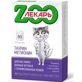 """Мультивитаминное лакомство """"ZOOЛЕКАРЬ"""" для кастрированных котов и стерилизованных кошек, 90 табл."""
