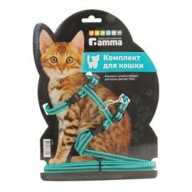 Комплект Triol шлейка и поводок для кошек из капрона, 400*300*85мм, 10*1500мм