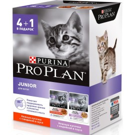 Пресервы Pro Plan NUTRI SAVOUR Junior - для котят с индейкой в соусе и с говядиной, 4+1 в подарок