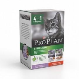 Пресервы Pro Plan NUTRI SAVOUR Sterilised - для стерилизованных кошек с индейкой в желе и с говядиной в соусе, 4+1 в подарок