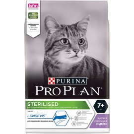 Pro Plan Sterilised Longevis - для стерилизованных старше 7 лет (индейка)