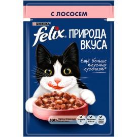 FELIX Nature of Taste - аппетитные кусочки в соусе с лососем (упаковка 24 штуки по 85г)