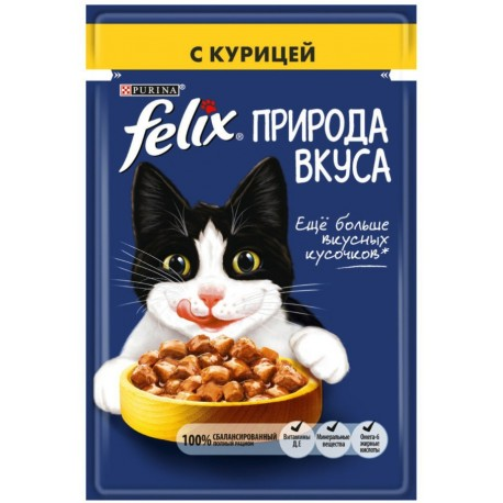 FELIX Nature of Taste - аппетитные кусочки в соусе с курицей (упаковка 24 штуки по 85г)