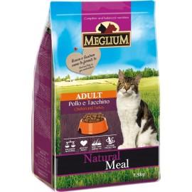 Meglium Adult Chicken & Turkey - корм для взрослых кошек с курицей и индейкой