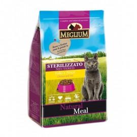 Meglium Neutered - корм для стерилизованных взрослых кошек