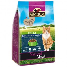 Meglium Adult Chicken Beef and Vegetables - для взрослых кошек с курицей, говядиной и овощами