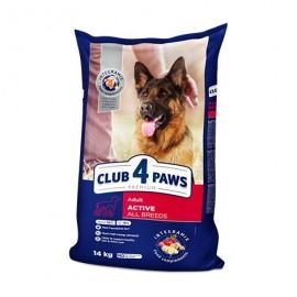 Club 4 Paws Active - сухой корм для активных собак