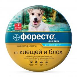 Форесто (Foresto) антипаразитарный ошейник для собак мелких пород (≤ 8 кг, 38 см)