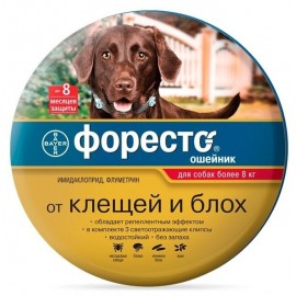 Форесто (Foresto) антипаразитарный ошейник для собаксредних и крупных пород (больше 8 кг, длина 70 см)