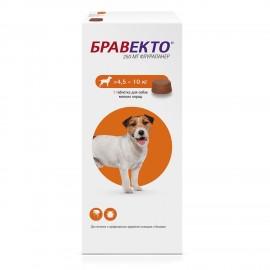 Таблетки Бравекто (Bravecto) Защита от клещей и блох для собак 4,5-10 кг