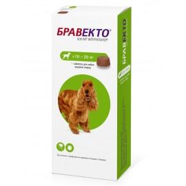 Таблетки Бравекто (Bravecto) Защита от клещей и блох для собак 10-20 кг