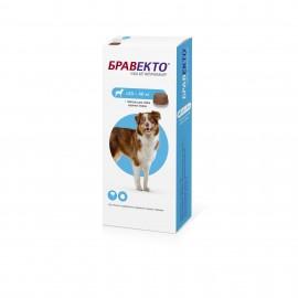 Таблетки Бравекто (Bravecto) Защита от клещей и блох для собак 20-40 кг