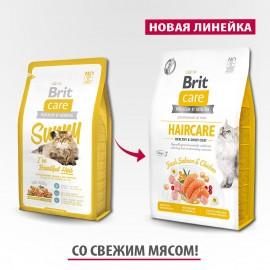 Brit Care Cat GF Haircare Healthy & Shiny Coat для взрослых кошек. Красивая кожа и шерсть