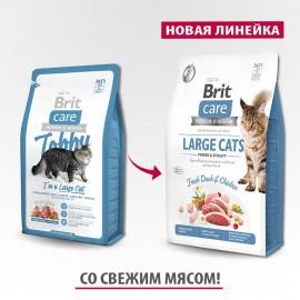 Brit Care Cat GF Large cats Power & Vitality для взрослых кошек крупных пород Сила и Энергия