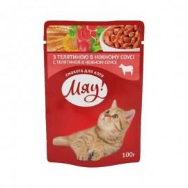 """""""Мяу!"""" влажный корм для кошек с телятиной в нежном соусе, 100г"""