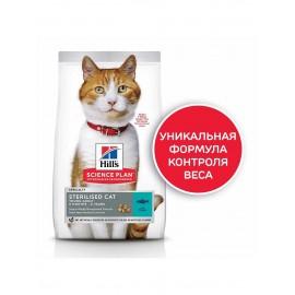 Hill's Sterilised Cat Young Adult Tuna (с тунцом)