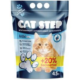 Cat Step Arctic Blue