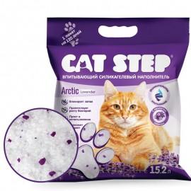 Cat Step Arctic Lavender,...
