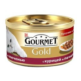 """Консервы для кошек Gourmet """"Gold"""" с курицей и печенью, 85г (12 штук)"""