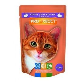 PROхвост пауч для кошек 100 гр. кролик в соусе