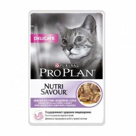 Пресервы Pro Plan NUTRI SAVOUR Delicate - для кошек с чувствительным пищеварением с индейкой (упаковка 24 штуки по 85г)