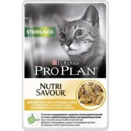 Пресервы Pro Plan NUTRI SAVOUR Sterilised - для стерилизованных кошек с курицей в соусе (упаковка 24 штуки по 85г)