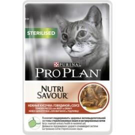 Пресервы Pro Plan NUTRI SAVOUR Sterilised - для стерилизованных кошек с говядиной в соусе (упаковка 24 штуки по 85г)
