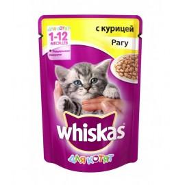Пресервы Whiskas Рагу с курицей для котят, упаковка 24 штуки по 85г