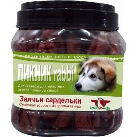 Green Qzin ПИКНИК 2 (колбаски, набитые мясом телятины в баранью кишку), 750г