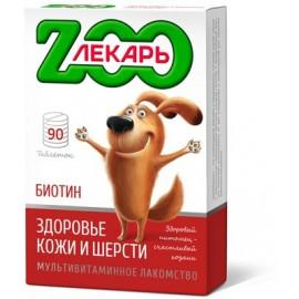 """Мультивитаминное лакомство """"ZООЛЕКАРЬ"""" """"Здоровье кожи и шерсти"""" с биотином для собак, 90 табл."""