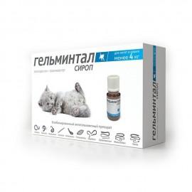 E203 Гельминтал Сироп для котят и кошек менее 4 кг, 5мл