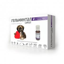 E204 Гельминтал Сироп для щенков и собак менее 10 кг, 5мл
