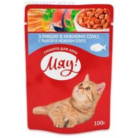 """""""Мяу !"""" влажный корм для кошек с рыбой в нежном соусе, 100г"""