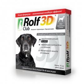 R435 Rolf Club 3D ошейник от клещей и блох для крупных собак, 75 см
