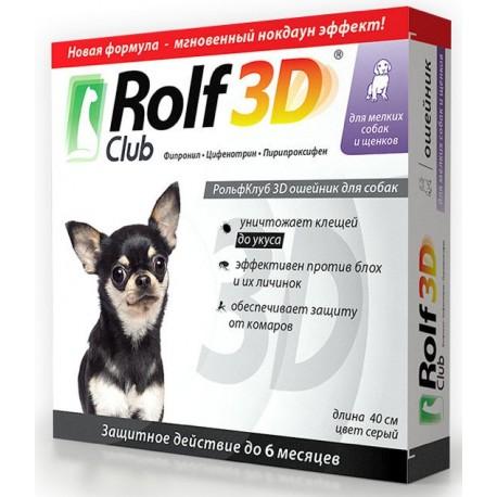 R433 Rolf Club 3D Ошейник от клещей и блох для щенков и мелких собак, 45см