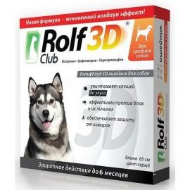 R434 Rolf Club 3D ошейник от клещей и блох для средних собак, 65 см