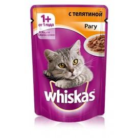 Пресервы Whiskas рагу с телятиной для взрослых кошек, упаковка 24 штуки по 85г