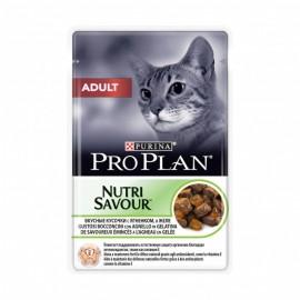 Пресервы Pro Plan NUTRI SAVOUR - для кошек с ягненком в желе (упаковка 24 штуки по 85г)