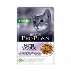 Пресервы Pro Plan NUTRI SAVOUR Sterilised - для стерилизованных кошек с индейкой в желе (упаковка 24 штуки по 85г)