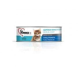 Консервы для котят 1ST CHOICE ТУНЕЦ ПРЕМИУМ 85г (упаковка 12 шт)