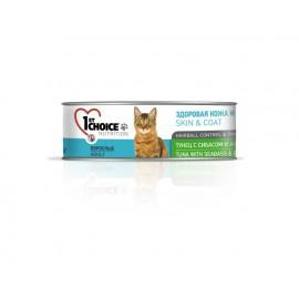Консервы для кошек 1ST CHOICE ТУНЕЦ С СИБАСОМ И АНАНАСОМ 85г (упаковка 12 шт)