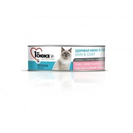 Консервы для кошек 1ST CHOICE ТУНЕЦ С КРЕВЕТКАМИ И АНАНАСОМ 85г (упаковка 12 шт)