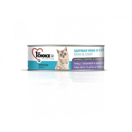 Консервы для кошек 1ST CHOICE ТУНЕЦ С ТИЛАПИЕЙ И АНАНАСОМ 85г (упаковка 12 шт)