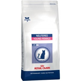 Royal Canin Young Female (Кэт Янг Фимэйл)