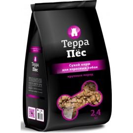 Терра-Пес - корм для взрослых собак крупных пород