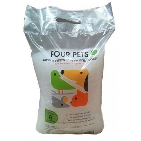 FOUR PETS, силикагелевый наполнитель,16л